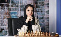 Irán 2017: Campeonato mundial femenino de ajedrez